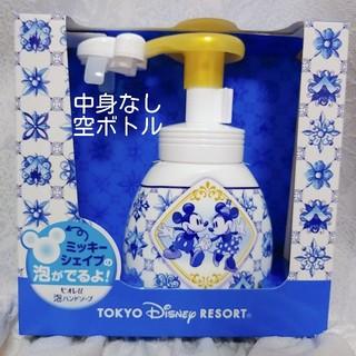 Disney - ディズニー 泡 ハンドソープ 中身なし ミッキー 容器のみ