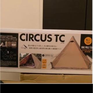 スノーピーク(Snow Peak)の CIRCUS TC サーカス  tc テンマクデザイン  テント(テント/タープ)