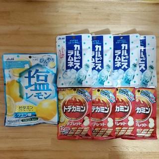 アサヒ - キャンディ・タブレット・ラムネ 9袋セット