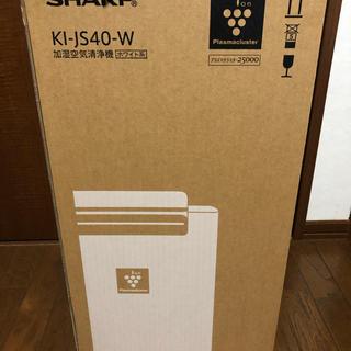 SHARP - 【新品未使用】KI-JS40Wシャープ 空気清浄機 プラズマクラスター25000
