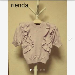 rienda - 【rienda】新品*ショルダーフリルニット*ピンク