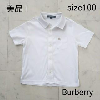 BURBERRY - 美品! バーバリー ☆ 半袖 シャツ  白  100