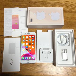 iPhone - iPhone8plus  256GBシムフリー GOLD