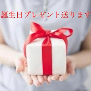 誕生日プレゼントと手書きメッセージカード(カード/レター/ラッピング)