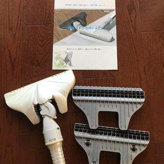 ミラクルジェット MJ-Xパールホワイト高機能掃除機ノズル(掃除機)