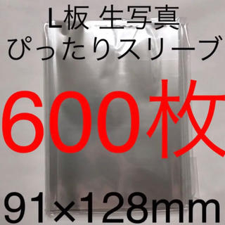 L版 生写真 ぴったりスリーブ 91×128mm 乃木坂 欅坂 日向坂(アイドルグッズ)