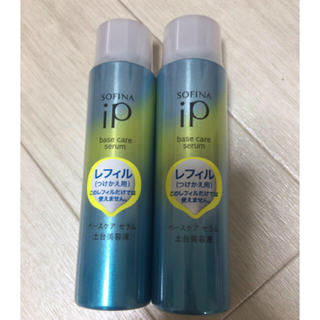SOFINA - ソフィーナ  ip 土台美容液