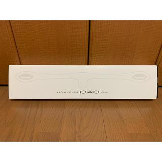 【MTG】フェイシャルフィットネス PAO 7model ホワイト(エクササイズ用品)