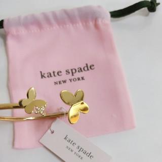 kate spade new york - 【新品】kate spade ケイトスペード バングル ブレスレット 蝶