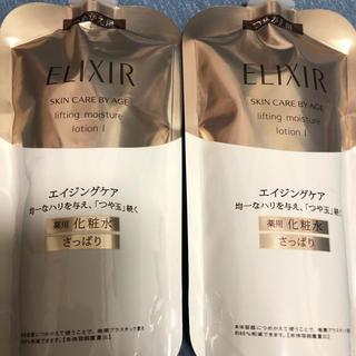 ELIXIR - エリクシール シュペリエルリフトモイストローション