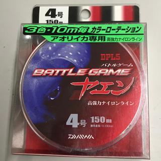 DAIWA - バトルゲーム ヤエン