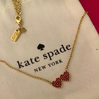kate spade new york - kate spade ケイトスペード ハート ネックレス ペンダント