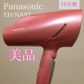 Panasonic - パナソニックドライヤーEH-NA97ナノケア