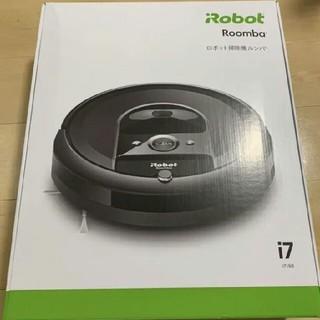アイロボット(iRobot)のiRobot Roomba 自動掃除機 ルンバ i7(掃除機)