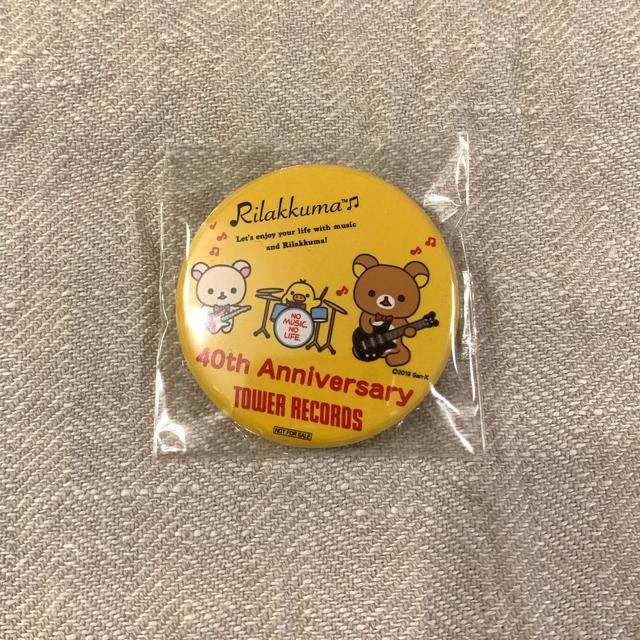 ぐでたま(グデタマ)のエコバッグ ぐでたま おまけ付き エンタメ/ホビーのおもちゃ/ぬいぐるみ(キャラクターグッズ)の商品写真