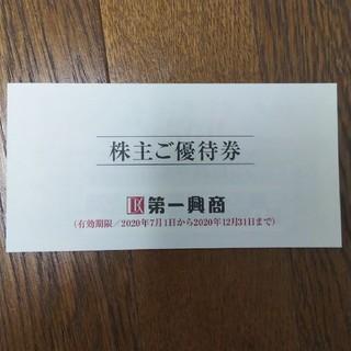 第一興商 株主優待5000円分(その他)