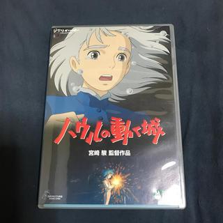 ジブリ - ハウルの動く城 DVD
