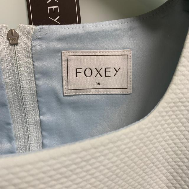FOXEY(フォクシー)のフォクシー ワンピース 未使用同様 タグ付き レディースのワンピース(ひざ丈ワンピース)の商品写真