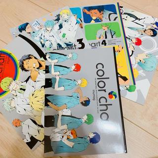黒バス 同人誌 color chart 5冊セット キセキの世代(一般)