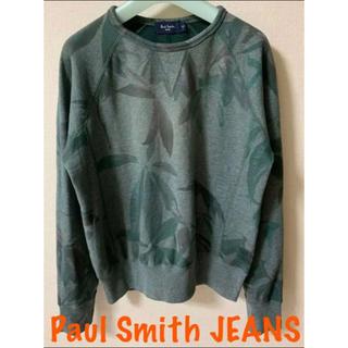 ポールスミス(Paul Smith)のポールスミスジーンズ Paul Smith JEANS 総柄 スウェット(スウェット)