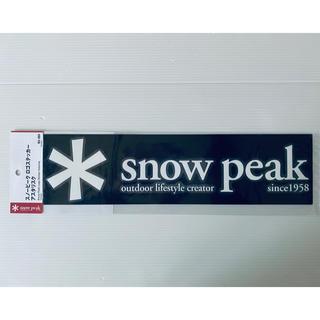 スノーピーク(Snow Peak)のスノーピーク ロゴ ステッカー 大 【正規品】snow peak(その他)