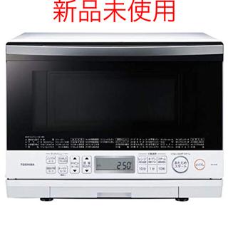 トウシバ(東芝)の石窯ドーム  ER-TD80(調理機器)
