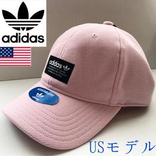 アディダス(adidas)のレア【新品】adidas アディダス USA キャップ ピンク(キャップ)