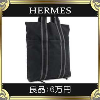 エルメス(Hermes)の【真贋査定済・送料無料】エルメスのトートバッグ・良品・本物・フールトゥ カバス(トートバッグ)