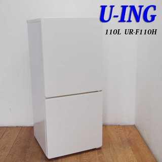 次亜除菌 自動霜取タイプ 一人暮らし用冷蔵庫 DL09(冷蔵庫)