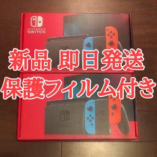 Nintendo Switch 本体 新品 新型  スイッチ  2台セット