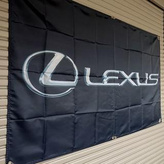 レクサス フラッグ 90×150cm  LEXUS
