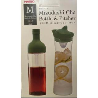 ハリオ(HARIO)の【最終値下げ】HARIO 水出し茶 ボトル&ピッチャーセット(容器)