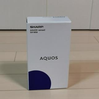 シャープ(SHARP)の【新品】AQUOS sense2 SHM08 ニュアンスブラック SIMフリー(スマートフォン本体)