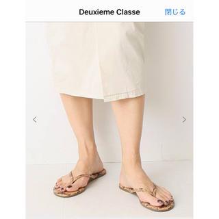 ドゥーズィエムクラス(DEUXIEME CLASSE)のTKEES パイソン  39(ビーチサンダル)