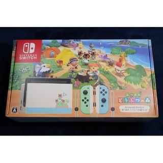 ニンテンドースイッチ(Nintendo Switch)のNintendo Switchニンテンドー スイッチ あつまれどうぶつの森セット(家庭用ゲーム機本体)