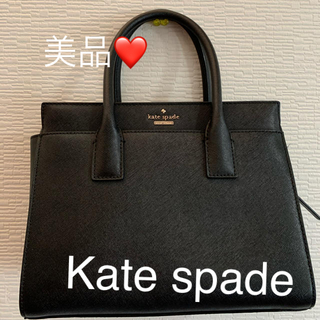 kate spade new york - 美品❤️Kate spadeキャメロンストリート スモールキャンダスハンドバッグ