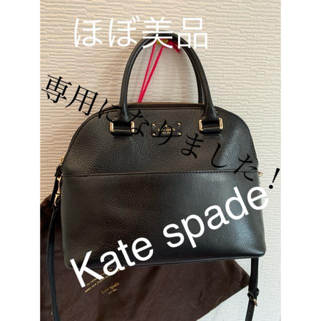kate spade new york(ケイトスペードニューヨーク)のほぼ美品❤️Kate spade グローブストリート カルリ2wayハンドバッグ レディースのバッグ(ハンドバッグ)の商品写真