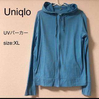 ユニクロ(UNIQLO)のユニクロ uvパーカー (水色)(パーカー)