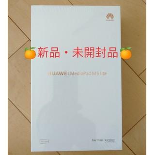 ファーウェイ(HUAWEI)Media Pad M5 lite(タブレット)