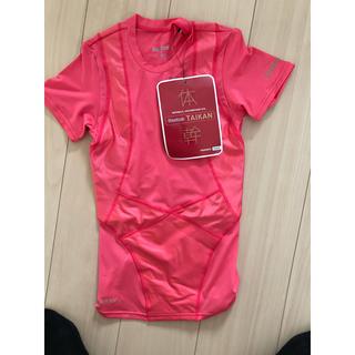 リーボック(Reebok)の最終値下げ 新品 リーボック  体幹 トレーニング Tシャツ(トレーニング用品)