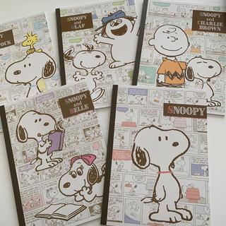 スヌーピー(SNOOPY)のノート(ノート/メモ帳/ふせん)