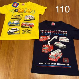 タカラトミー(Takara Tomy)の新品 トミカ 半袖シャツ Tシャツ 男の子 110 夏服 トップス(Tシャツ/カットソー)