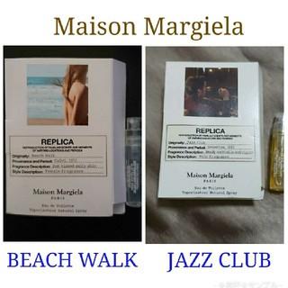 マルタンマルジェラ(Maison Martin Margiela)の正規品 2本セット ビーチウォーク☆ジャズクラブ メゾンマルジェラ(ユニセックス)