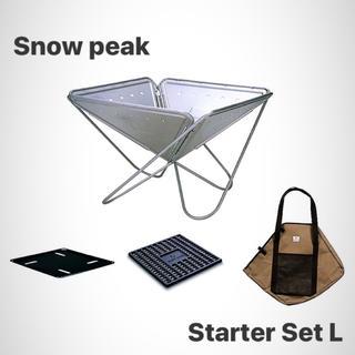 スノーピーク(Snow Peak)の最安 スノーピーク 焚火台Lスターターセット  新品 未使用(ストーブ/コンロ)