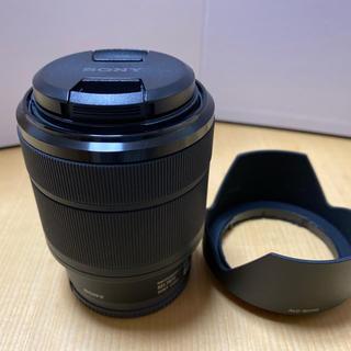 SONY - SONY FE28-70mm F3.5-5.6 SEL2870