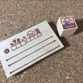 蓮REN様専用♡プードルさん 宛名sスタンプ(消しゴムはんこ)(はんこ)
