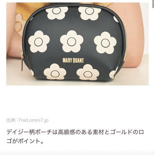 MARY QUANT - マリークワント ポーチセット