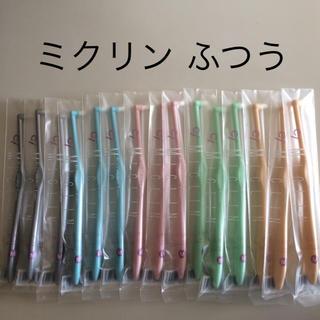 歯科用 ワンタフト歯ブラシ ミクリン ふつう(歯ブラシ/デンタルフロス)