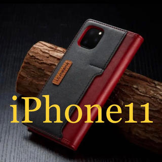 新品✨iPhone11 ツートーンカラー 手帳型ケース 高品質 バイカラー(iPhoneケース)