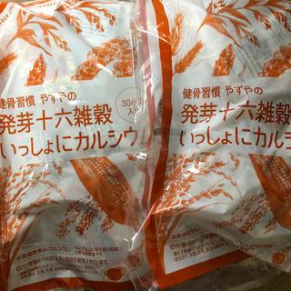 ヤズヤ(やずや)のろん様専用(米/穀物)